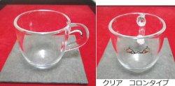 画像4: 水晶+麻炭+純金箔●飲み過ぎないミニコーヒーカップ