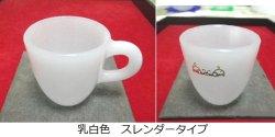 画像5: 水晶+麻炭+純金箔●飲み過ぎないミニコーヒーカップ