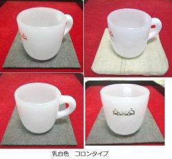 画像3: 水晶+麻炭+純金箔●飲み過ぎないミニコーヒーカップ